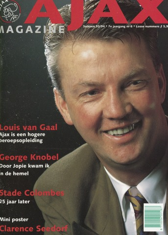 Magazine (1987-2007) 1994-04-01