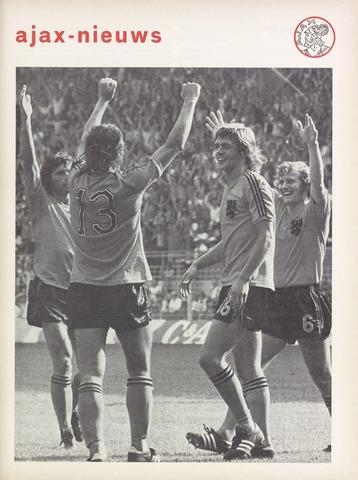 Clubnieuws Ajax (vanaf 1916) 1974-07-01