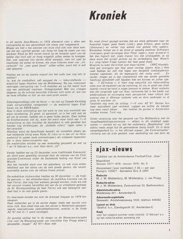 Clubnieuws Ajax (vanaf 1916) 1978-01-01