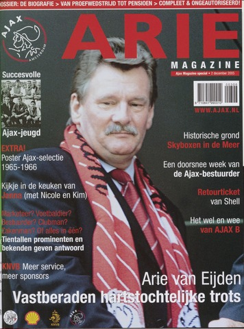 Magazine (1987-2007) 2005-12-02