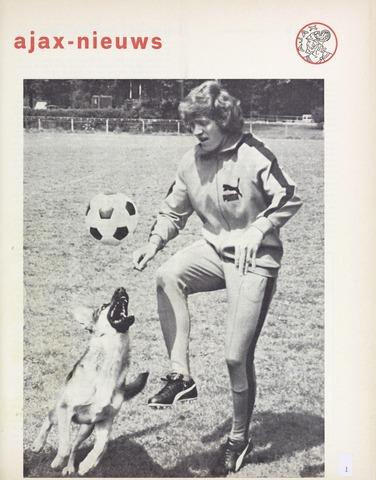 Clubnieuws Ajax (vanaf 1916) 1972-07-01