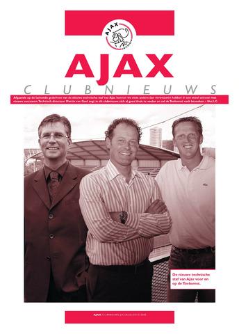 Clubnieuws Ajax (vanaf 1916) 2005-07-01