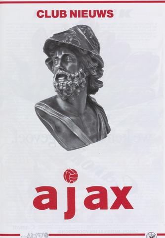 Clubnieuws Ajax (vanaf 1916) 1990-05-01