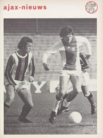 Clubnieuws Ajax (vanaf 1916) 1976-02-01