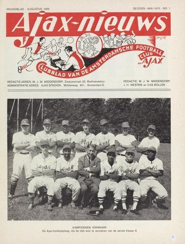 Clubnieuws Ajax (vanaf 1916) 1969-08-01