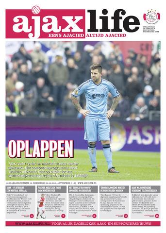 Ajax Life (vanaf 1994) 2012-02-02