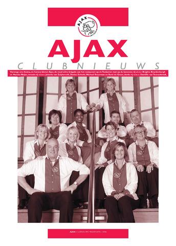 Clubnieuws Ajax (vanaf 1916) 2006-03-01