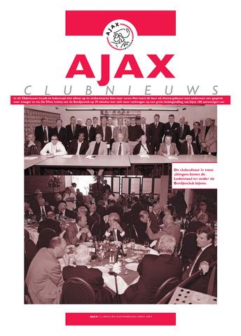 Clubnieuws Ajax (vanaf 1916) 2004-11-01