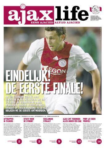 Ajax Life (vanaf 1994) 2008-08-29