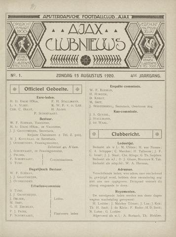 Clubnieuws Ajax (vanaf 1916) 1920-08-15