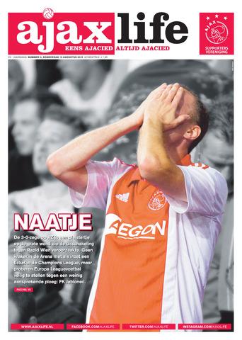 Ajax Life (vanaf 1994) 2015-08-13