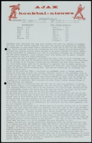 Honkbal nieuws (1963-1972) 1964-05-25
