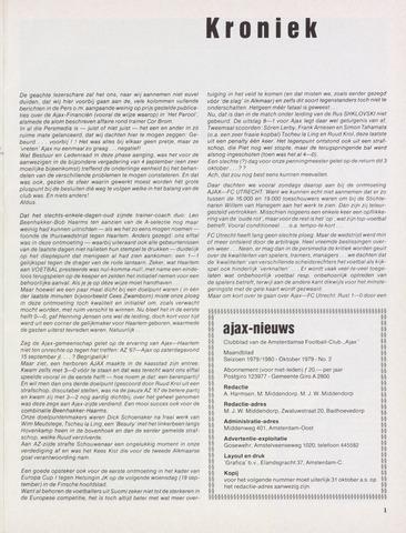 Clubnieuws Ajax (vanaf 1916) 1979-10-01