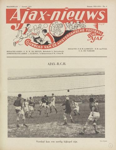 Clubnieuws Ajax (vanaf 1916) 1954