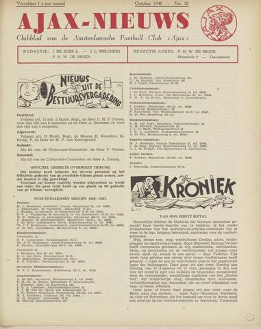 Clubnieuws Ajax (vanaf 1916) 1946-10-01