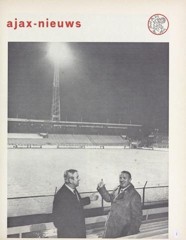 Clubnieuws Ajax (vanaf 1916) 1971-11-01