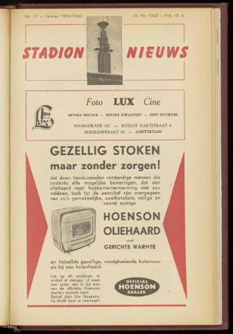 Programmaboekjes (vanaf 1934) 1960-05-26