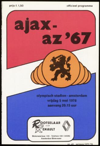 Programmaboekjes (vanaf 1934) 1978-05-05