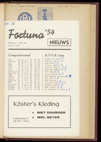Programmaboekjes (vanaf 1934) 1960-05-15