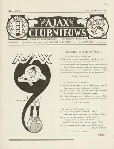 Clubnieuws Ajax (vanaf 1916) 1932-11-03