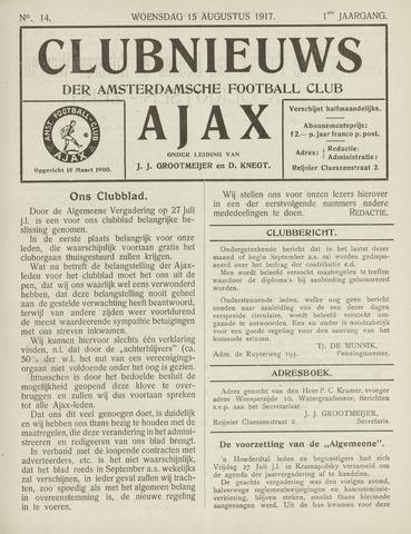 Clubnieuws Ajax (vanaf 1916) 1917-08-15