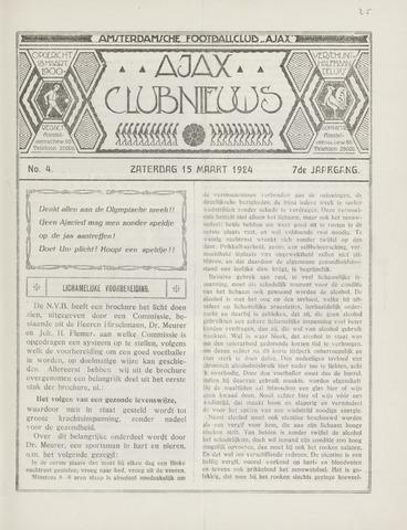 Clubnieuws Ajax (vanaf 1916) 1924-03-15