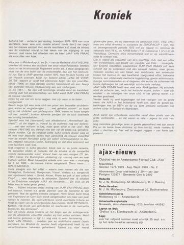 Clubnieuws Ajax (vanaf 1916) 1978-08-01