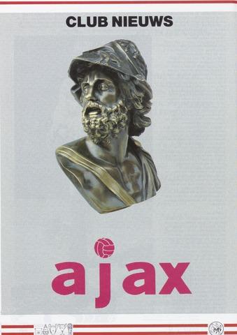 Clubnieuws Ajax (vanaf 1916) 1988-07-01