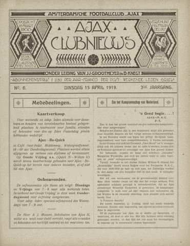 Clubnieuws Ajax (vanaf 1916) 1919-04-15