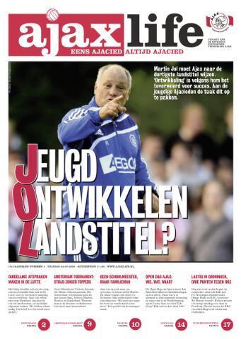 Ajax Life (vanaf 1994) 2009-07-24