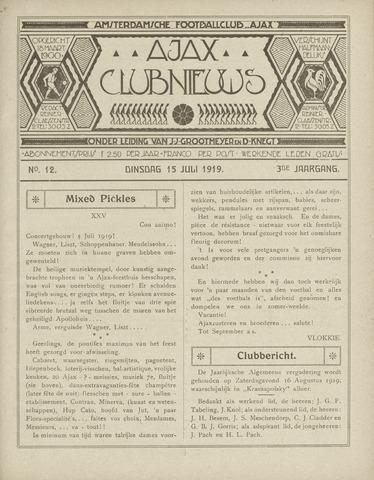 Clubnieuws Ajax (vanaf 1916) 1919-07-15