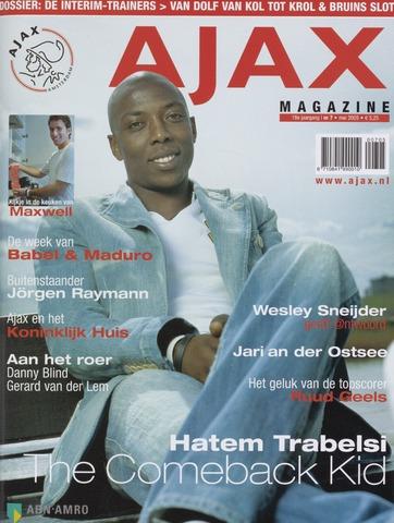 Magazine (1987-2007) 2005-05-01