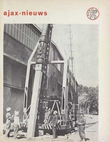 Clubnieuws Ajax (vanaf 1916) 1971-09-01