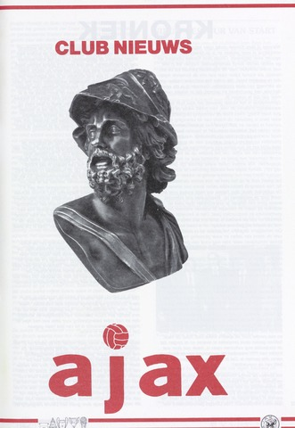 Clubnieuws Ajax (vanaf 1916) 1988-12-08