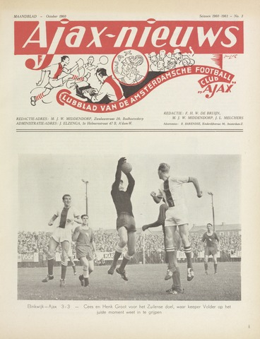 Clubnieuws Ajax (vanaf 1916) 1960-10-01