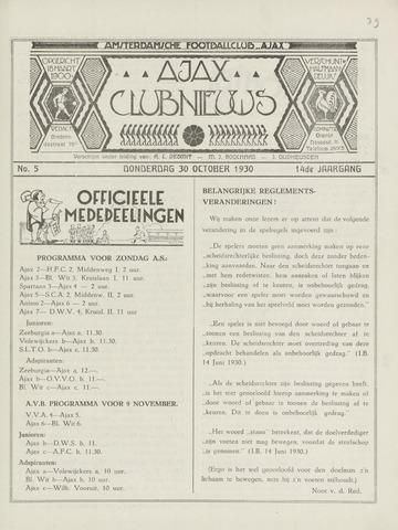 Clubnieuws Ajax (vanaf 1916) 1930-10-30