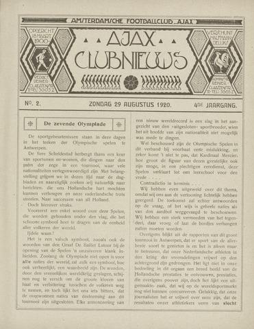 Clubnieuws Ajax (vanaf 1916) 1920-08-29