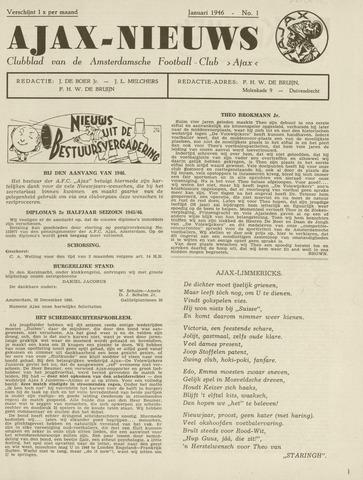 Clubnieuws Ajax (vanaf 1916) 1946
