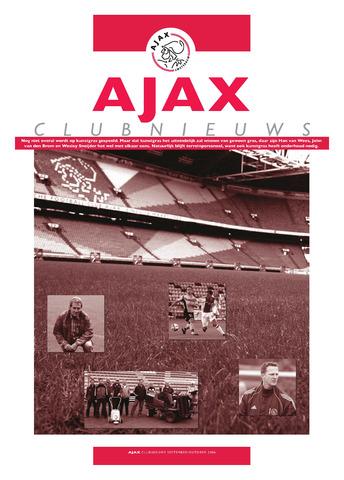 Clubnieuws Ajax (vanaf 1916) 2006-09-01