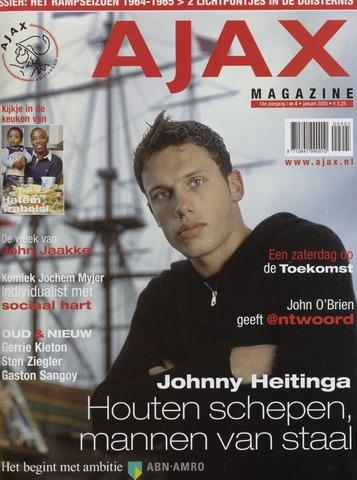 Magazine (1987-2007) 2005