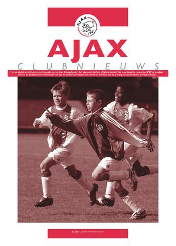 Clubnieuws Ajax (vanaf 1916) 2007-05-01