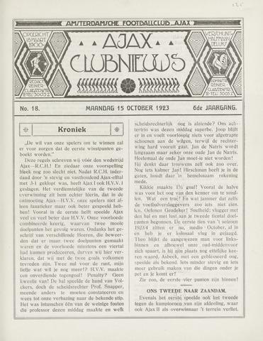 Clubnieuws Ajax (vanaf 1916) 1923-10-15