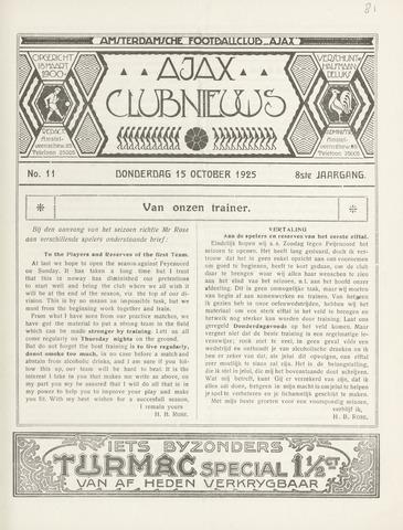 Clubnieuws Ajax (vanaf 1916) 1925-10-15