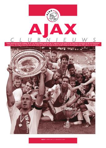 Clubnieuws Ajax (vanaf 1916) 2006-07-01