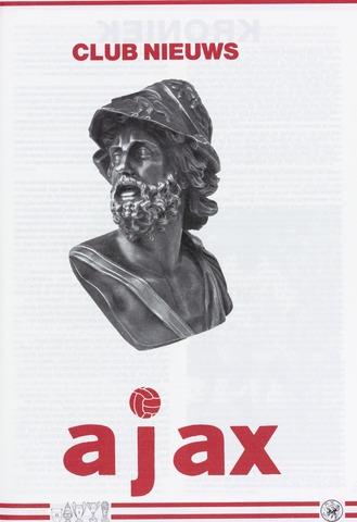 Clubnieuws Ajax (vanaf 1916) 1988-12-01
