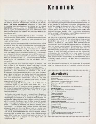Clubnieuws Ajax (vanaf 1916) 1985-05-01