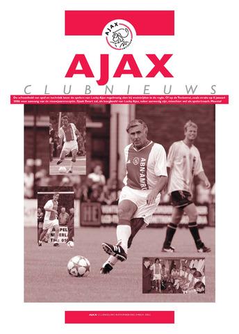 Clubnieuws Ajax (vanaf 1916) 2005-11-01