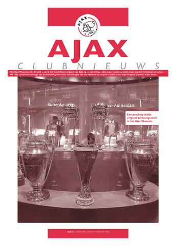 Clubnieuws Ajax (vanaf 1916) 2005-01-01
