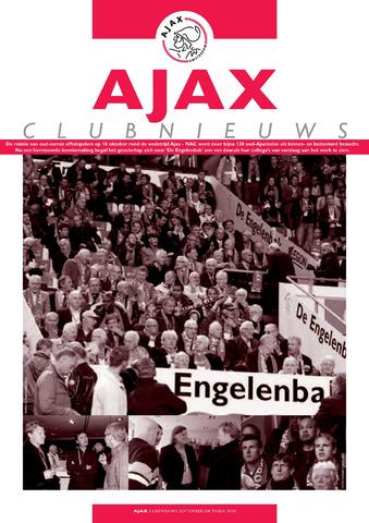 Clubnieuws Ajax (vanaf 1916) 2010-09-01
