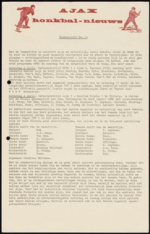 Honkbal nieuws (1963-1972) 1964-03-25